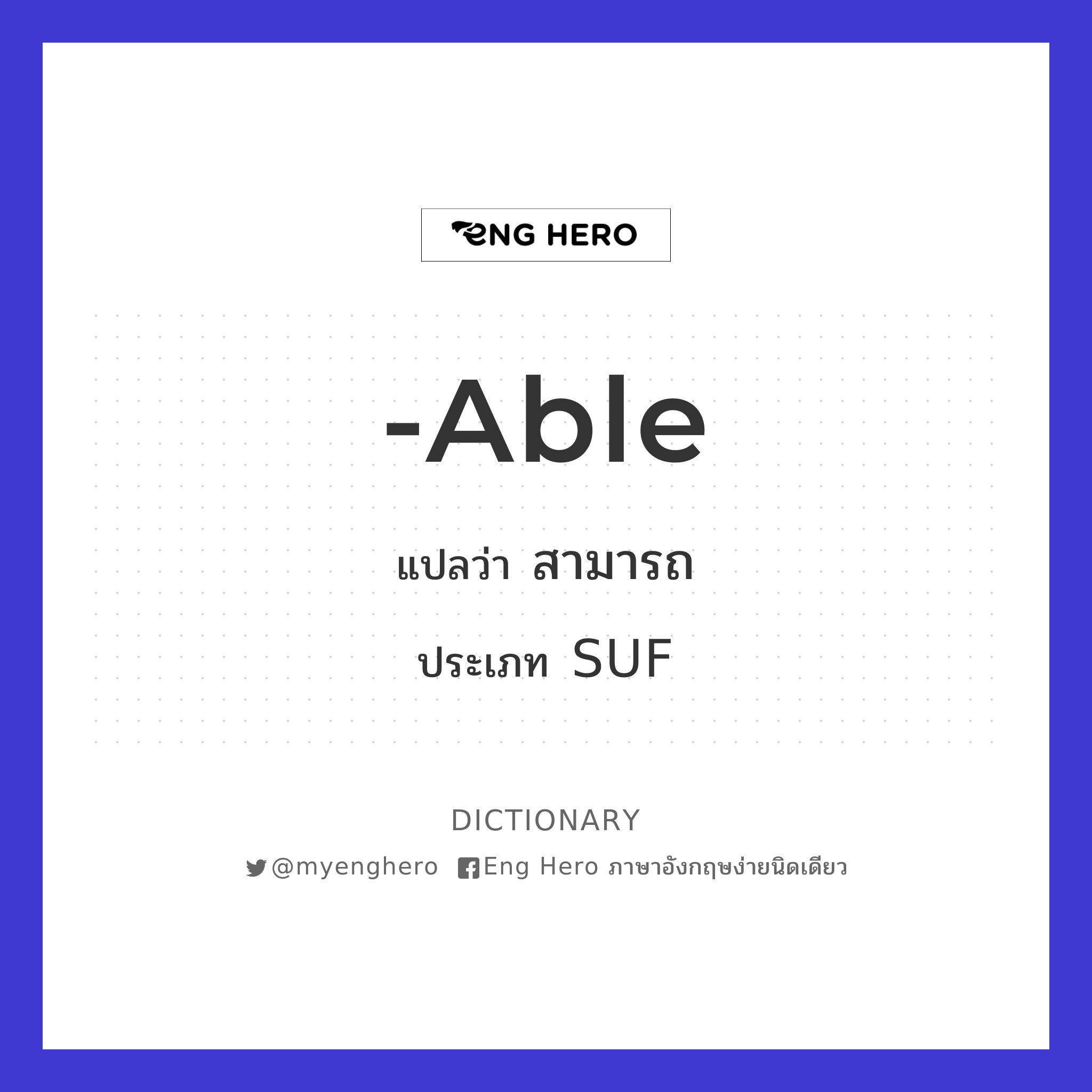 -able